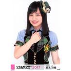 青木詩織 生写真 AKB48 グループリクエストアワー2017