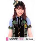 高木由麻奈 生写真 AKB48 グループリクエストアワー20