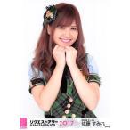 佐藤すみれ 生写真 AKB48 グループリクエストアワー20