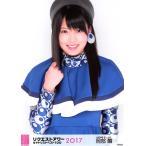 岡部麟 生写真 AKB48 グループリクエストアワー2017