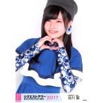谷川聖 生写真 AKB48 グループリクエストアワー2017