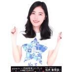 松井珠理奈 生写真 AKB48 同時開催コンサート DVD封入 A