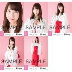 柏木由紀 生写真 AKB48 2017年01月 個別 巫女 5種コンプ