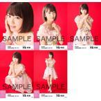 宮脇咲良 生写真 AKB48 2017年01月 個別 愛の存在 5種コンプ