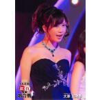大家志津香 生写真 第6回 AKB48紅白対抗歌合戦 DVD封入