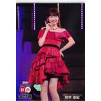 柏木由紀 生写真 第6回 AKB48紅白対抗歌合戦 DVD封入
