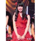 馬嘉伶 生写真 第6回 AKB48紅白対抗歌合戦 DVD封入