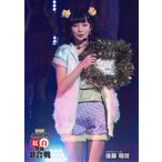 後藤萌咲 生写真 第6回 AKB48紅白対抗歌合戦 DVD封入