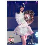 達家真姫宝 生写真 第6回 AKB48紅白対抗歌合戦 DVD封