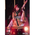 「西野未姫 生写真 第6回 AKB48紅白対抗歌合戦 DVD封入」の画像
