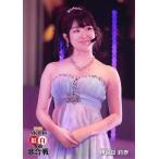 伊豆田莉奈 生写真 第6回 AKB48紅白対抗歌合戦 DVD封