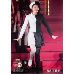 長谷川玲奈 生写真 第6回 AKB48紅白対抗歌合戦 DVD封