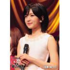 須藤凜々花 生写真 第6回 AKB48紅白対抗歌合戦 DVD封入