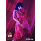 惣田紗莉渚 生写真 第6回 AKB48紅白対抗歌合戦 DVD封