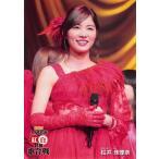 松井珠理奈 生写真 第6回 AKB48紅白対抗歌合戦 DVD封入