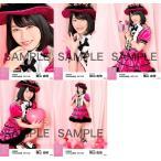 横山由依 生写真 AKB48 2017年02月 個別 ピンク鼓笛隊 5種コンプ