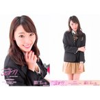 藤江れいな 生写真 AKB48 こじまつり 前夜祭&感謝