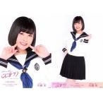 佐藤栞 生写真 AKB48 こじまつり 前夜祭&感謝祭 ランダム 2種コンプ