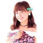 湯本亜美 生写真 AKB48 こじまつり 感謝祭Ver. ランダ