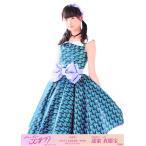 達家真姫宝 生写真 AKB48 こじまつり 前夜祭Ver. ラン