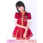 朝長美桜 生写真 AKB48 こじまつり 前夜祭Ver. ランダ