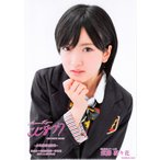 須藤凜々花 生写真 AKB48 こじまつり 感謝祭Ver. ランダム
