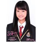 庄司なぎさ 生写真 AKB48 こじまつり 感謝祭Ver. ラン