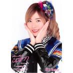 松井珠理奈 生写真 AKB48 こじまつり 感謝祭Ver. ランダム