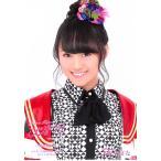 犬塚あさな 生写真 AKB48 こじまつり 感謝祭Ver. ラン