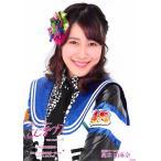 高木由麻奈 生写真 AKB48 こじまつり 感謝祭Ver. ラン