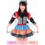 内山命 生写真 AKB48 こじまつり 前夜祭Ver. ランダム