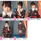 入山杏奈 生写真 AKB48 2017年03月 個別 翼はいらない