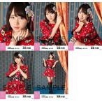 高橋朱里 生写真 AKB48 2017年03月 個別 翼はいらない 花柄 5種コンプ