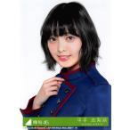 平手友梨奈 生写真 欅坂46 不協和音 封入特典 Type-B