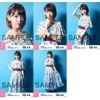 宮脇咲良 生写真 AKB48 2017年04月 個別 翼はいらない