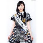 松井珠理奈 生写真 AKB48 総選挙ガイドブック2017 購入特典