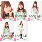 入山杏奈 生写真 AKB48 2017年05月 個別 カラフルレザ