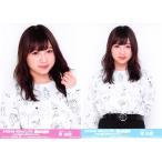 東由樹 生写真 AKB48 49thシングル 選抜総選挙 ランダ