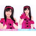 佐藤妃星 生写真 AKB48 49thシングル 選抜総選挙 ラン