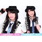 横山由依 生写真 AKB48 49thシングル 選抜総選挙 ランダム 2種コンプ