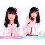 達家真姫宝 生写真 AKB48 49thシングル 選抜総選挙 ラ