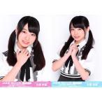 久保怜音 生写真 AKB48 49thシングル 選抜総選挙 ラン