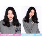 田野優花 生写真 AKB48 49thシングル 選抜総選挙 ランダム 2種コンプ