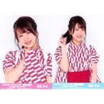 篠崎彩奈 生写真 AKB48 49thシングル 選抜総選挙 ラン