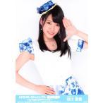 市川愛美 生写真 AKB48 49thシングル 選抜総選挙 ラン