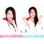 長谷川玲奈 生写真 AKB48 49thシングル 選抜総選挙 ラ