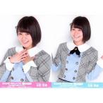太田奈緒 生写真 AKB48 49thシングル 選抜総選挙 ランダム 2種コンプ