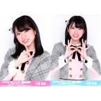 大西桃香 生写真 AKB48 49thシングル 選抜総選挙 ラン