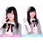 野田陽菜乃 生写真 AKB48 49thシングル 選抜総選挙 ランダム 2種コンプ