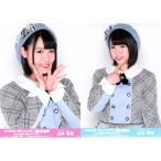 山本瑠香 生写真 AKB48 49thシングル 選抜総選挙 ラン